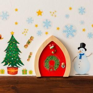 red elf door christmas stickers inside