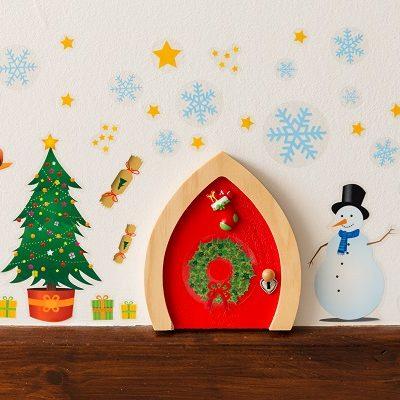 Christmas Elf Doors